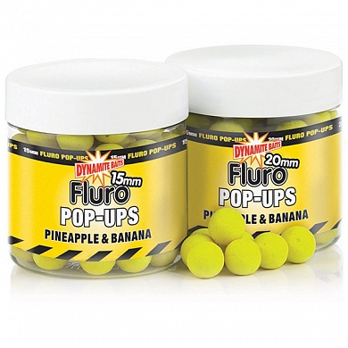 Бойлы плавающие Dynamite Baits 15 мм. Pineapple & Banana Fluro